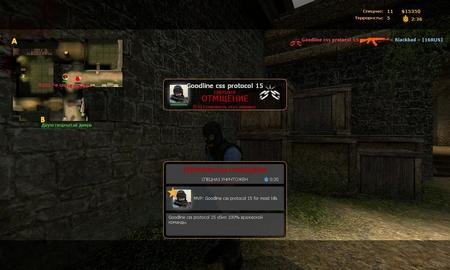 Скачать Counter-Strike Source v71 No-Steam (Torrent) - Скачать ...